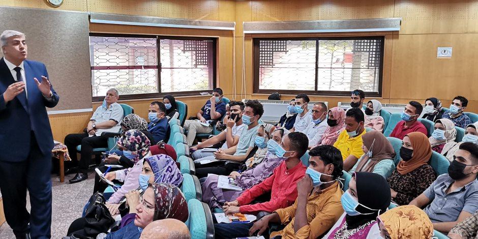 التضامن تطلق دورة تدريبية للشباب والفتيات المخطوبين بمكتبة مصر العامة بدمنهور