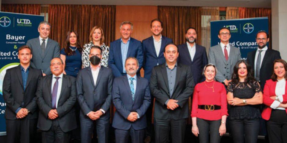 توقيع شراكة بين الشركة المتحدة للتجارة والتوزيع وقسم صحة المستهلك بشركة باير بالسوق المصرى