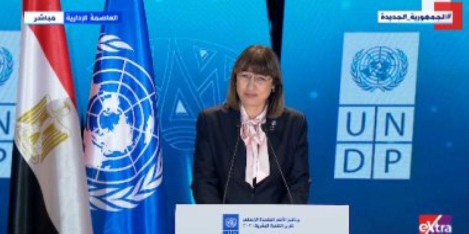 منسقة الأمم المتحدة: مصر شهدت معدلات نمو إيجابية رغم كورونا