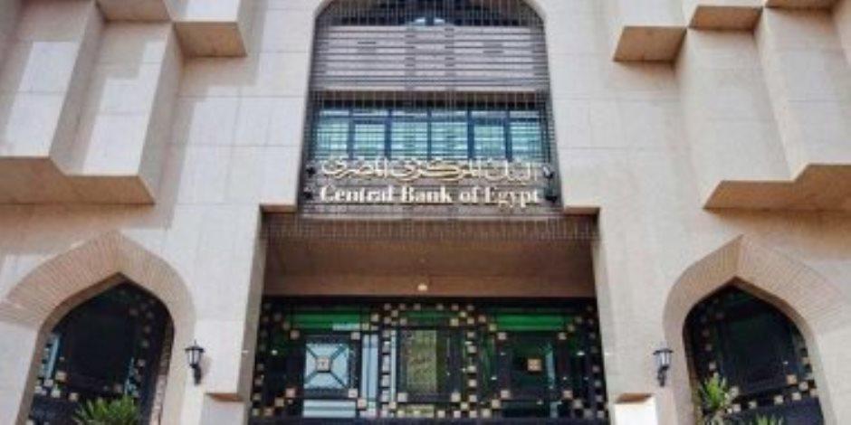البنك المركزى: 31.4 مليار دولار تحويلات المصريين العاملين بالخارج خلال عام