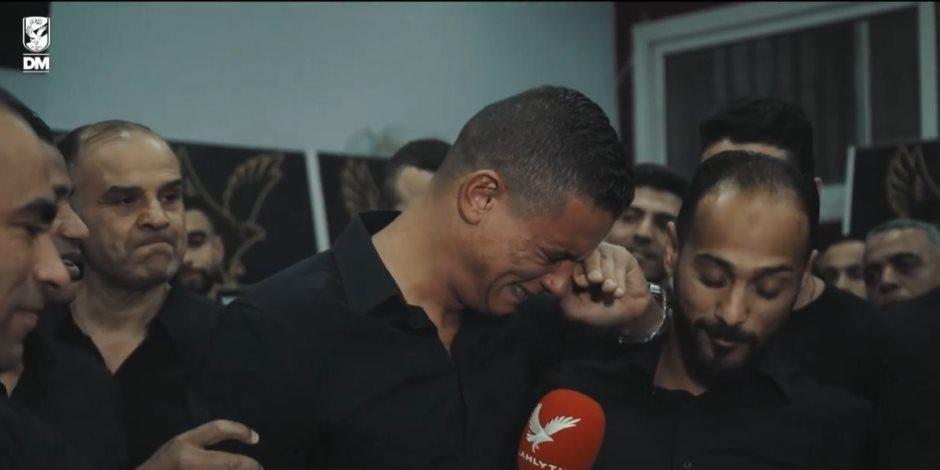 بالدموع .. سعد سمير يودع زملائه بالأهلي قبل الانتقال لنادى فيوتشر إف سى