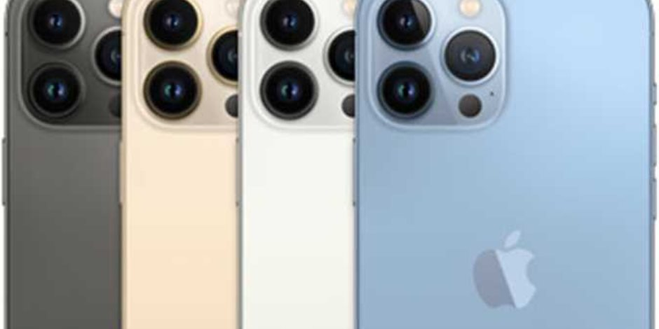 آيفون 13 iPhone السعر يبدأ من 999 دولارا.. تعرف على الإمكانيات الكاملة
