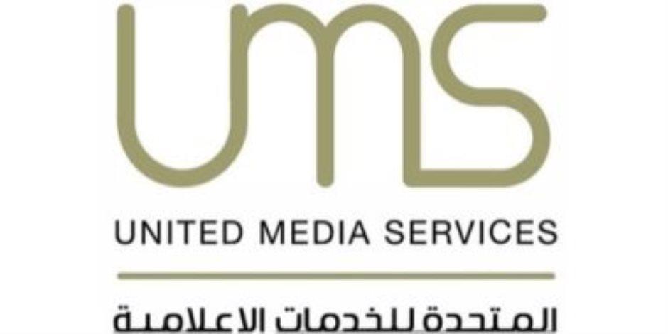 درعا يحمي العقول.. كيف نجحت الأعمال الدرامية للشركة المتحدة في تشكيل وعي المواطن؟