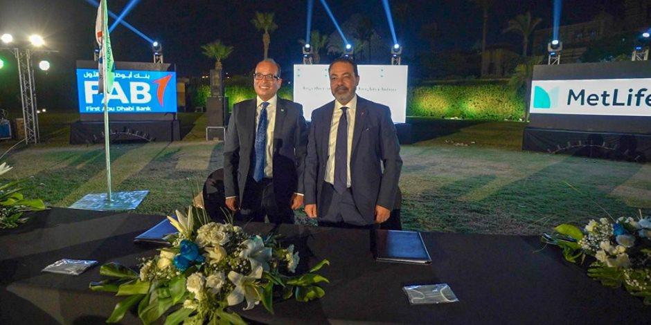 «متلايف لتأمينات الحياة» وبنك أبوظبي الأول - مصر يوقعان بروتوكول تعاون لتقديم خدمات تأمين مصرفية