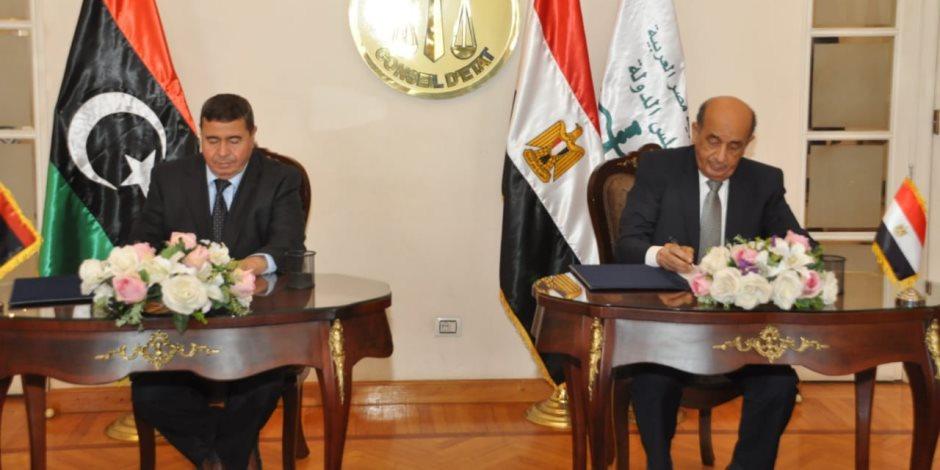 مجلس الدولة يوقع اتفاقية تعاون مع مجلس القضاء الأعلى الليبي