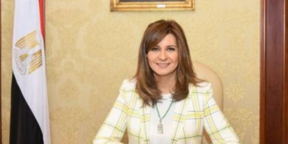 """وزيرة الهجرة: أطلقنا مبادرة أصلك الطيب لتشجيع المصريين على دعم """"حياة كريمة"""""""