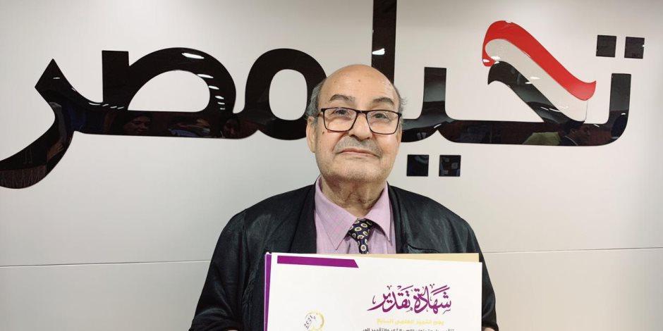 جائزة جامعة بنها التقديرية للدكتور عبدالله زلطة في مجال حقوق الانسان