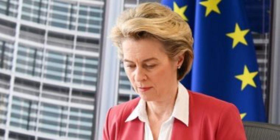 رئيسة المفوضية الأوروبية: الاتحاد قدم أكثر من مليار جرعة لقاح للعالم