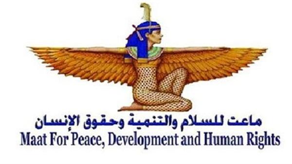 وفد مؤسسة «ماعت» يزور محافظة الوادي الجديد