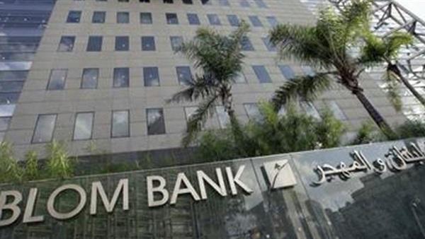 ارتفاع مؤشر بنك لبنان والمهجر بنسبة 0.19%