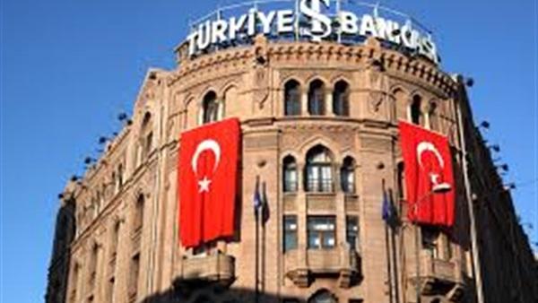 البنك المركزي التركي يخفض سعر الفائدة بمعدل 50 نقطة