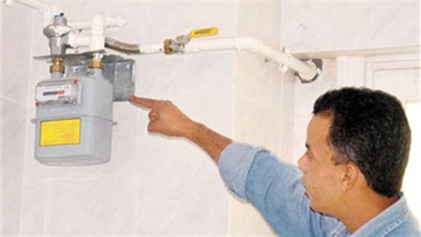 تخصيص رقم مختصر للاستعلام عن فاتورة الغاز في المنازل