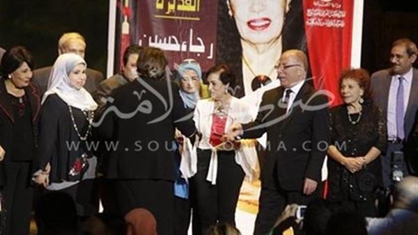 بالصور.. وزير الثقافة يكرم رجاء حسين فى المركز القومى للمسرح والموسيقى