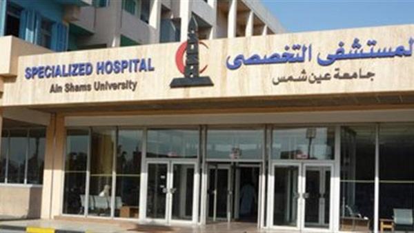 مستشفى «عين شمس» يحتفل باليوم العالمي لمرضى السكر