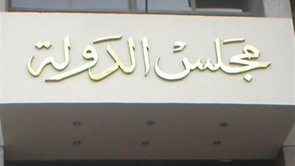 تأجيل دعوى إلغاء ضم «رمد الجيزة» إلى المعهد التذكاري