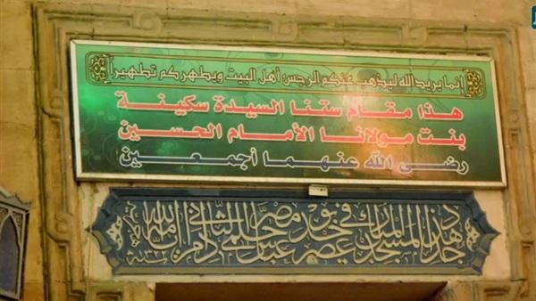 غضب صوفي من ارتفاع أسعار تأجير المساحة المحيطة بمسجد السيدة نفسية
