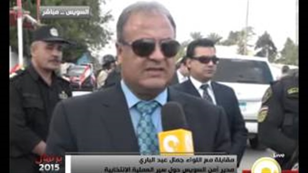 بالفيديو.. مدير أمن السويس: قواتنا حريصة على مرور مصر من النفق المظلم