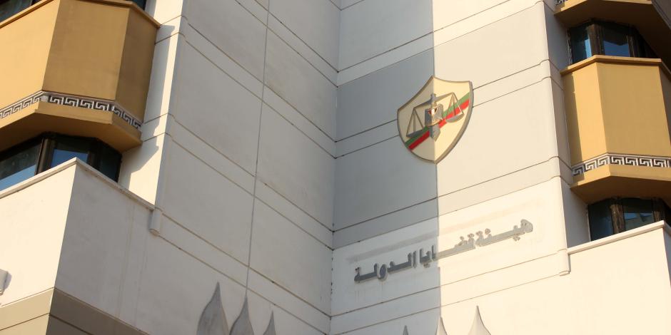 هيئة قضايا الدولة تثبت بالوثائق تلاعب مستوردى الحديد بأوراق الغاز    صوت الأمة