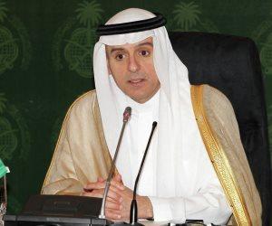 وزير الخارجية السعودي: أزمة قطر أمر صغير جدا.. لدينا ما هو أهم