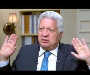 مرتضي منصور يرد على أحمد سليمان فى مؤتمر صحفي
