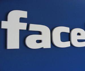 """مباحث الإنترنت تتحفظ على 46 صفحة تحريضية بموقع """"فيسبوك"""""""