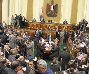 أجندة البرلمان..مجلس النواب يحسم قانوني التحفظ على أموال الجماعة الإرهابية والسايس