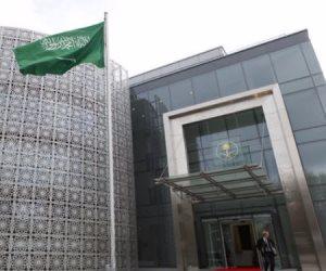 اليوم.. السفارة السعودية بمصر تحتفل بالعيد الوطني الـ 89 للمملكة (فيديو)