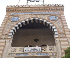 الحكومة تنفى وقف صرف مستحقات العاملين بالمساجد خلال فترة الغلق المؤقت