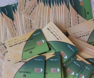 بعد تطوير 255 مكتبا... لا أزمات في بطاقات التموين