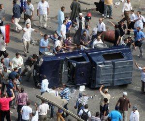 إخوان فاشلون.. الجماعة تروج لفيديو من غزة للتحريض على مهاجمة الشرطة