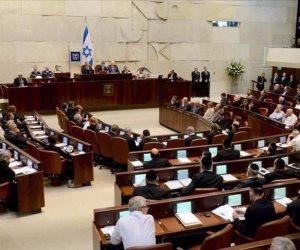 الكنيست يبدأ خطوات «الفاشية الدينية».. قانون «يهودية إسرائيل» يعمق جراح الفلسطينيين