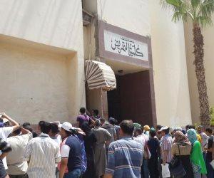 انتظام الدراسة فى رمضان.. تحويل محاضرات كليات جامعة القاهرة لـ أون لاين طوال الشهر