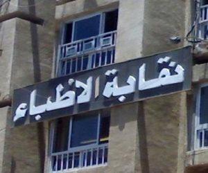 «الأطباء» تحيل 5 قيادات بالصحة إلى التحقيق بعد حادث طبيبات المنيا