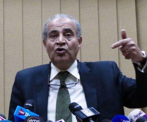 اليوم.. وزير التموين يعقد مؤتمرا صحفيا للإعلان عن خطة الوزارة لاستقبال رمضان