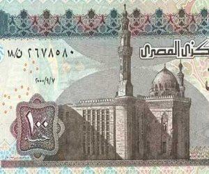 ماذا حدث فى الاقتصاد المصري خلال الـ 24 ساعة الماضية؟
