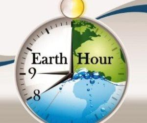10 معلومات عن ساعة الأرض وأهمية مشاركة 7 آلاف مدينة