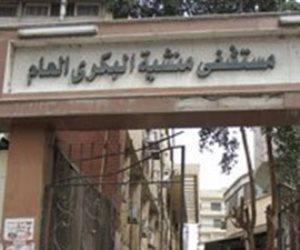 نقابة أطباء القاهرة تعترض على قرار المحافظة لهدم أحد مبانى مستشفى منشية البكري العام