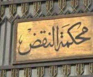 النقض تؤيد سجن 17 إخوانيا لإدانتهم في أعمال عنف بالإسكندرية
