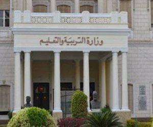 «التعليم»: 20 ألف متقدم للعمل بالمدارس المصرية اليابانية