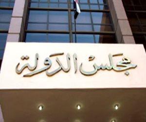 اليوم.. نظر دعوى إلغاء قرار حظر النشر في تقرير «المركزي للمحاسبات»