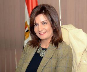 وزيرة الهجرة: الدولة قدمت آلية جديدة ليمارس المواطن حقه السياسى رغم جائحة كورونا