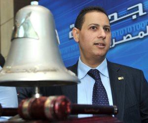 رئيس البورصة المصرية يشارك فى اجتماعات الأوروبى للانشاء والتعمير بـ«نيقوسيا»