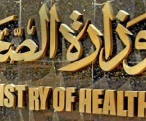 الصحة تكشف: هناك بعض القصور في التعامل مع طبيب المنيرة المتوفي