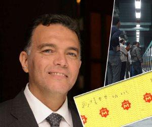 وزير النقل في جولة مفاجئة بمترو الأنفاق بعد فوز المنتخب وتأهله لكأس العالم