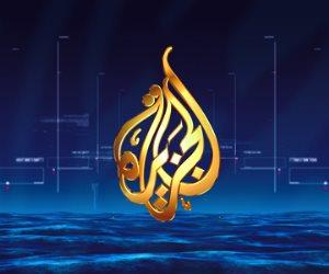 """تحالف أهل الشر.. تفاصيل مخطط الجزيرة القطرية مع """"هيلاري"""" لضرب استقرار العرب"""