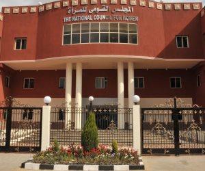 25 عالمة وخبيرة من دول المهجر يشاركون بمؤتمر «مصر تستطيع بالتاء المربوطة»