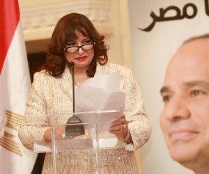 غادة عجمى للمصريين فى الخارج: تحيا مصر بكم ولكم
