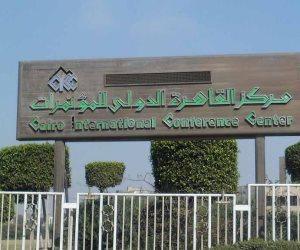 أكبر تجمع أفريقى للصناعات الغذائية بالقاهرة خلال أبريل المقبل
