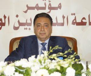 وزير الصحة: نعمل على خطة إنشاء مصنع لإنتاج مستحضرات مشتقات الدم