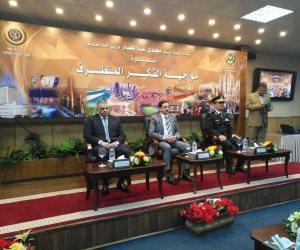 150 متدربا من العاملين بالإدارة المحيلة في دورة «الأمن والسلامة» بسوهاج